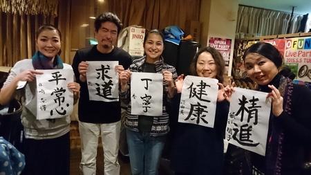2017116125727.JPG